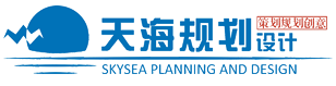 Skysea planning and design